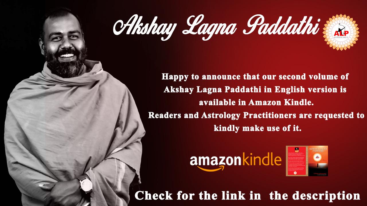 akshaya lagna paddathi alp astrology E Book